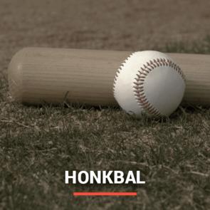 honkballer-inhuren